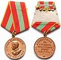 Medal trud USSR.jpg