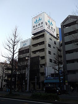 Meiji No.11&12 Building 20140123.JPG