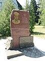 Memorable sign Eternal Glory to Heroes in Kremenchuk 02.jpg