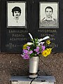 Memorial to Victims of 1992 Fighting - Bendery - Transnistria (36701972131).jpg