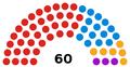 Merton Council 2018.png