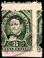 Mexico 1893-94 documents revenue F220 misperforated.jpg