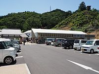 Michinoeki-Washinosato-Higashichichibu1.JPG
