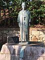 Miki Rofu Statue.jpg
