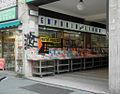 Milano libreria gall BAires.JPG