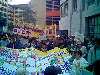Youth activism - Child and youth activists protesting at a demonstration in Hong Kong