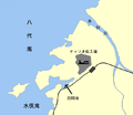 Minamata map illustrating Chisso factory effluent routes jp.png