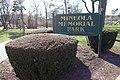 Mineola Memorial Pk td 07.jpg