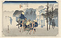 Mishima in ochtendmist-Rijksmuseum RP-P-1960-376.jpeg