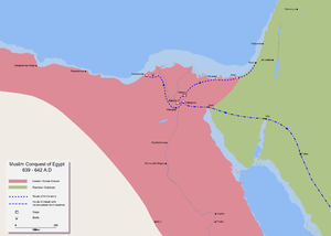 Muslim conquest of Egypt - Map detailing the route of the Muslims' invasion of Egypt.