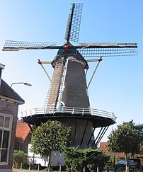 Dutch windmill in Wageningen