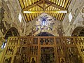 Monastery of Saint Moses the Abyssinian 11.jpg