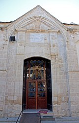 Monastery of Stavros door 2010 3.jpg