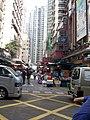 Mong Kok, Hong Kong - panoramio (9).jpg