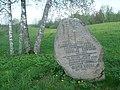 Monument - panoramio - Algirts.jpg
