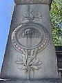 Monument Victimes Devoir Aubervilliers 4.jpg