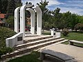 Monumento a los Caídos en las Islas Malvinas, ubicado en Avda. Argentina de la ciudad de Neuquén.jpg
