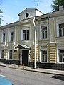 Moscow, Kropotkinsky 10 Sep 2005 02.jpg