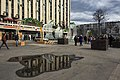 Moscow, Pushkinskaya Square, site of the demolished Pyramid (31170180105).jpg