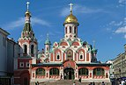 Moscow July 2011-11a.jpg