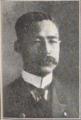 Motojiro Ozaki.png