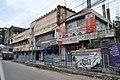 Mrinalini Cinema - Jessore Road - Dum Dum - Kolkata 2017-08-08 3991.JPG