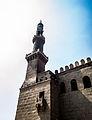 Muhammad ibn Qalaun's Mosque at Salah El Din Al Ayouby Citadel.jpg