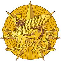 Distinctive Unit Insignia of the U.S. Army Element of Multinational Force - Iraq