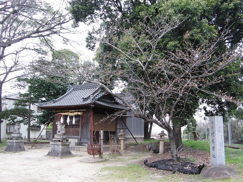 File:Muraki Fort Site.jpg