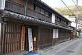 Murotsu Museum of Sea Port01n3200.jpg