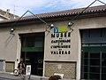 Musée du cartonnage et de l'imprimerie de Valréas.jpg