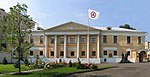 Museum by name of Nicholas Roerich in Moscow.jpg