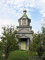 Museum of Architecture in Pereiaslav-Khmelnytskyi.jpg