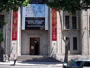 Museum of Soviet Occupation (Tbilisi) - Museum of Soviet Occupation in Rustaveli Avenue, Tbilisi