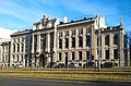 NBP w Łodzi 02.jpg