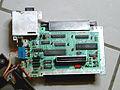 NES ouverte 4.jpg