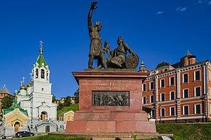 Памятник Кузьме Минину и Дмитрию Пожарскому в Нижнем Новгороде