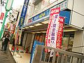 NOVA branch.JPG