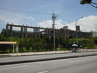 Nago - Nago City Hall in the Minato area