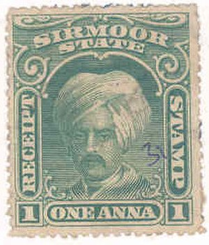 Sirmur State - Stamp of Sirmour in 1800s