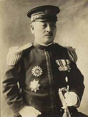 Nakagawa Kenzō - Nakagawa Kenzō
