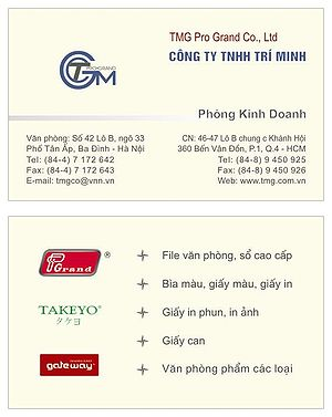 Business card - Front and back side of a business card in Vietnam, 2008