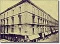 Napoli, Via Toledo, Palazzo delle Finanze.jpg