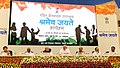 Narendra Modi at the launch of the Pandit Deen Dayal Upadhyay Shramev Jayate Karyakram, in New Delhi. The Union Minister for Mines, Steel and Labour & Employment, Shri Narendra Singh Tomar, the Union Minister for Micro.jpg