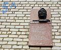 Nariman Ulkenbayev memory board.jpg