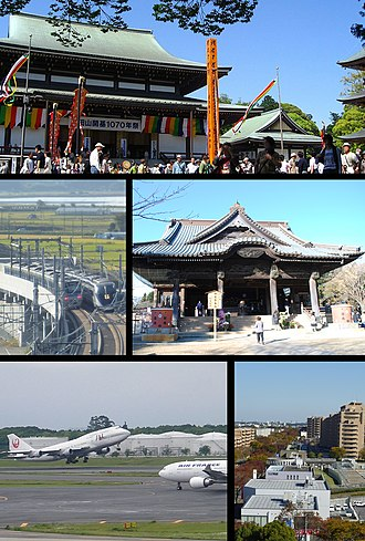 Narita, Chiba - Top: Naritasan Shinsho Temple, Middle left: Narita Sky Access Line, Middle right: Tosho Temple in Sogo area, Bottom left: Narita International Airport, Bottom right: Narita Newtown in Karabe area