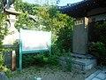 Nashinoki-jinja-009.jpg