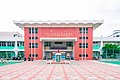 National Penghu Marine and Fishery Vocational High School 20150618.jpg