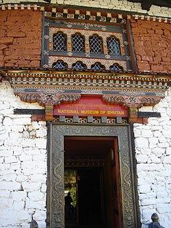 National museum of bhutan, paro.jpg