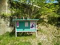 Natsuya, Miyako, Iwate Prefecture 028-2511, Japan - panoramio (1).jpg
